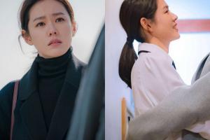 Riêng tóc buộc thấp, chị đẹp Son Ye Jin có đến 5 kiểu vừa sang vừa xinh đẹp